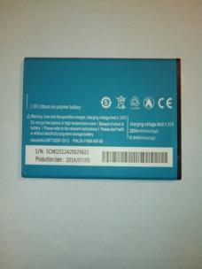 In-magazzino-originale-2800-mah-batteria-per-star-F900G-5-0-pollice-telefono-cellulare-libero.jpg_640x640
